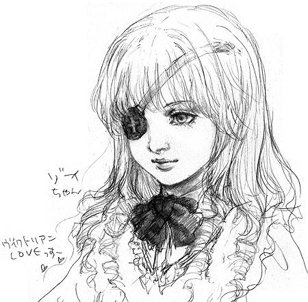 Matsumoto_zoy