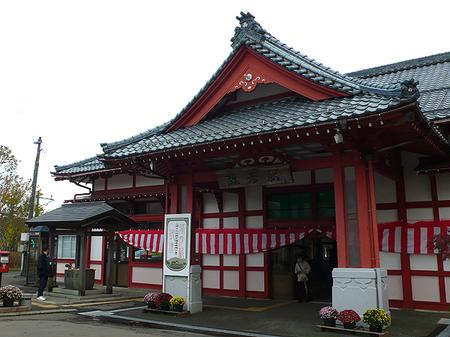 Yahiko_eki