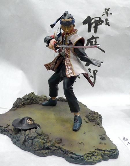 Ibahachi